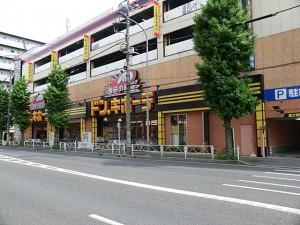 ドン・キホーテ府中店3(WEB用)